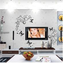 60x90 CM DIY Flower Wall Sticker Mural Home Decoration Accessories Modern Design Wall Decals Stickers Home Decor Living Room L7(China)