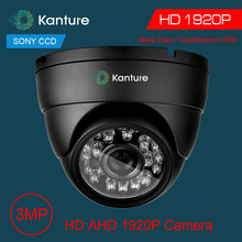 CCTV AHD Security Camera 1920P SONY IMX322 video Surveillance Camera IP66 Metal Waterproof 3MP Security Camera For AHD 1080p DVR