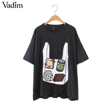 women milk chocolate patch short sleeve oversized T shirt summer black casual tees ladies streetwear brand tops camiseta DT878