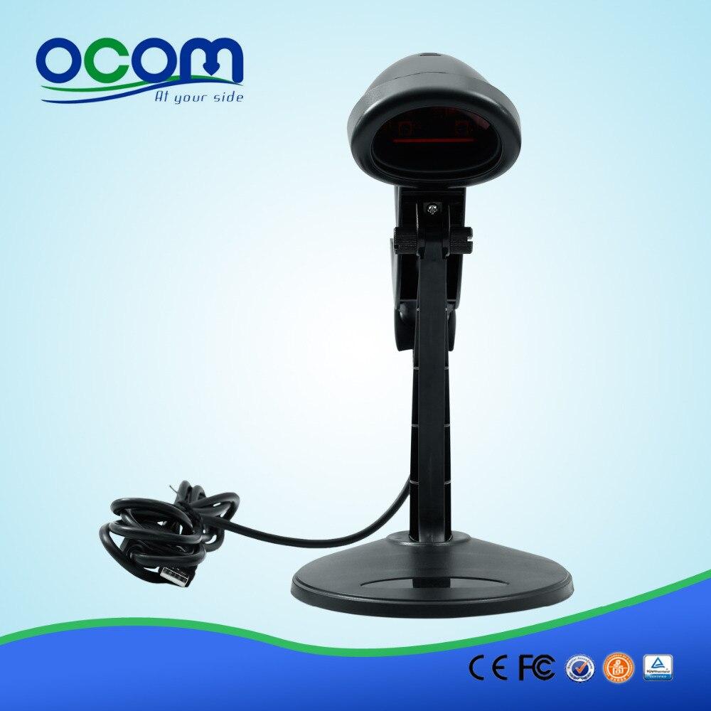 OCBS-LA04 Handheld laser Ivory Automatic Barcode Scanner<br>