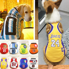 2017 NEW sport football basketball star Pet Costume soccer Autumn and Winter Dog Clothes big Dog Coat soccer sport national team