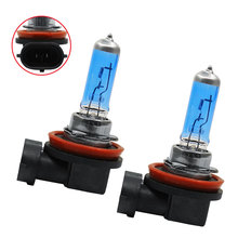2pcs Car-Styling 12V 55W/100W 6000K H11 Car Fog Light Bulb Super Bright White Halogen Xenon Auto Head Lamp