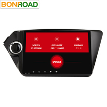 "9"" IPS Android 7.1 Car Player for K2 Rio 2010 2011 2012 2013 2014 2015 1024*600 with GPS Navigation Car Video Player 2G RAM(China)"