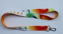 custom printed lanyard with mobile string small quantity Your LOGO ,birthday gift lanyard released buckle neck strap