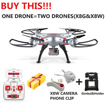 SYMA X8G Big Rc Quadcopter Drone With 8MP HD Camera And X8W WIFI CAMERA AS GIFT A Gimbal and Phone Clipper As gift(China)