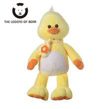 Tiny Scarf Duck Dolls THE LEGEND OF BEAR Brand  Stuffed Plush AnimalsToys Soft Kids Toy Gifts For Children Anime  Girls Kawaii
