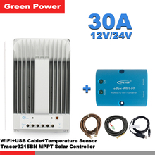 Tracer3215BN 30A 12V/24 150V MPPT solar controller & WIFI and USB communication cable & temperature sensor RTS300R47K3.81AV1.1