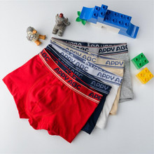 Hot sale high quality boys cotton boxer shorts panties kids underwear for 2-16 years old teenager 5 pcs/lot(China)