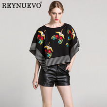 Retro Novelty Tops Fashion Half Cloak Sleeve 2017 Autumn Cranes Embroidery Chinese Style Loose Elastic Women Shirt(China)