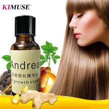 KIMUSE Upgraded Herbal Andrea Fast Hair Growth Essence Products Hair Loss Ginger Shampoo For Sunburst Hair Growth Pilatory Oil