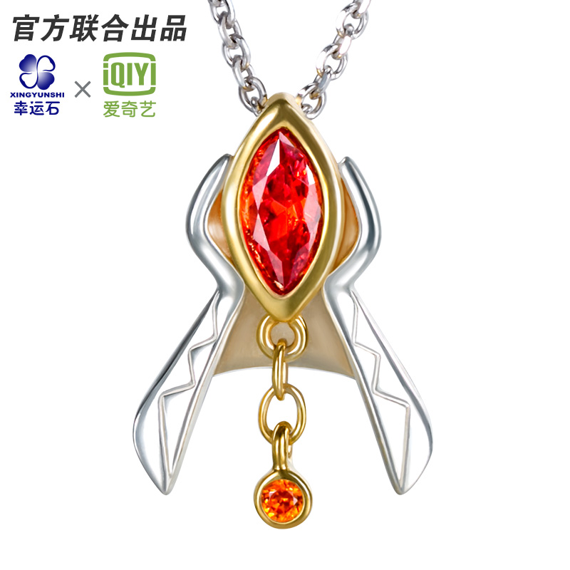 The Realm of Clans Pendant Chinese anime 925 sterling silver female cute dress necklace comics cartoon<br>