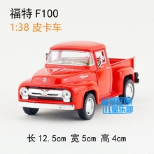 Gift for boy 1:38 12.5cm Kinsmart cool 1956 Ford F100 pickup truck car vehicle alloy model game pull back creative birthday toy