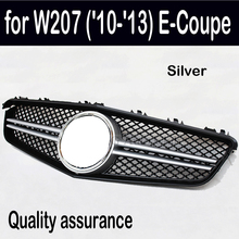 C207 Front Grille in Silver Fit For Mercedes W207 2010-2013y Benz E-Coupe model use
