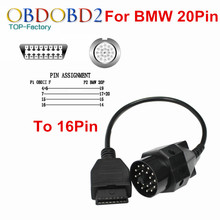 Quality A+++ For BMW 20Pin Cable Connector Diagnosis OBD 20 Pin to OBD2 16 Pin Connector Adapter Cable For BMW Free Shipping