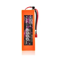 HRB RC Lipo battery 6000mah 7.4V 2S 60C Max 120C Lipo battery Orange hard case For RC Traxxas Slash 4X4 Ultimate Car Truck(China)