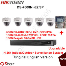 Hikvision Original English CCTV Security Camera System 5xDS-2CD2120F-I 2MP IP Dome Camera POE+6MP Recording NVR DS-7608NI-E2/8P(China)