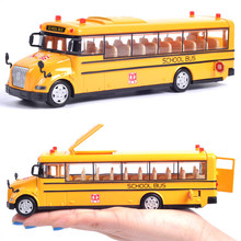 1:50 scale Alloy pull back car model,School bus model ,High quality toy,3 open doors,sound light toy,Free Shipping,wholesale(China)