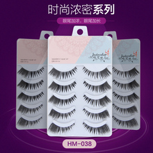 New Japan style black makeup false eyelash 100% hand made long thick high quality brand eyelash extension 038