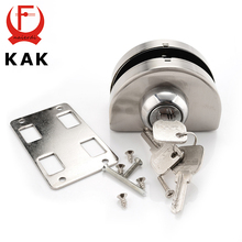 KAK Single Glass Door Lock 304 Stainless Steel Double Open Frameless Door Hasps For 10-12mm Thickness Furniture Hardware