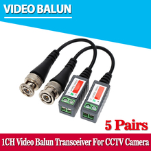 10pcs ABS Plastic CCTV Video Balun CCTV Accessories Passive Transceivers 2000ft Distance UTP Balun BNC Cable CAT5 Cable(China)