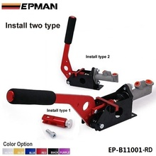 EPMAN - HYDRAULIC RACE HORIZONTAL E-BAKE HAND BRAKE LEVER DRIFT/DRIFTING L-SHAPED For BMW E46 M3 EP-B11001(China)