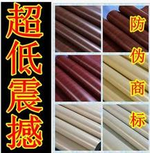 More special adhesive PVC furniture refurbished sticker wood grain from the wallpaper wallpaper closet cupboard  waterproof-59z