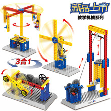 In teaching of engineering machinery series assembled block children benefit intelligence toys assembly technology