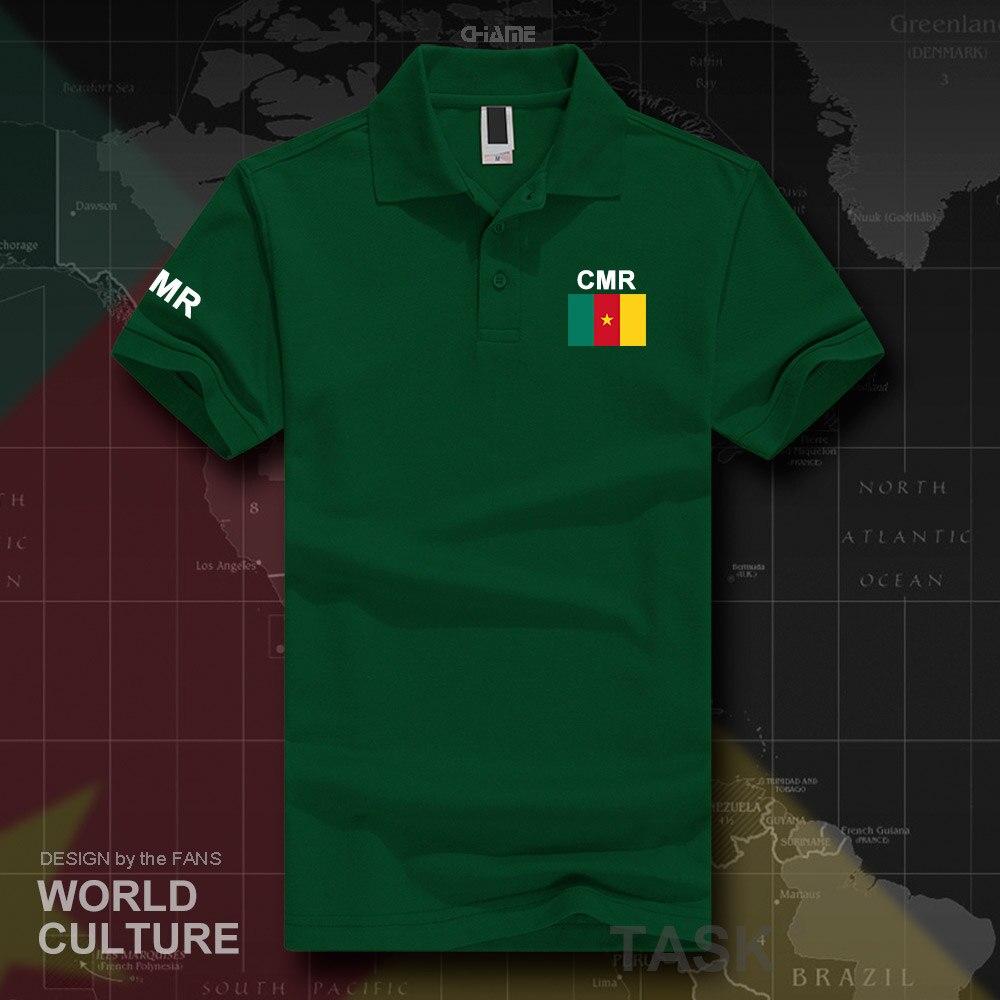 HNat_Cameroon01_O01green