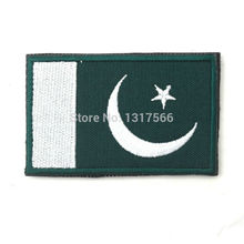 80*50mm Pakistan Flag Embroidered Badge Military Tactical Backpack Caps Badges Flag Of Pakistan Patches Fabric Armband Stickers