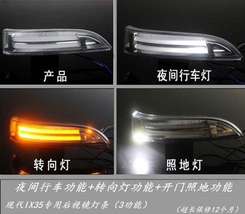 Osmrk led daytime running light + side turn signals + ground lamp for hyundai ix35, rear view mirror lamp<br><br>Aliexpress