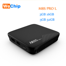 Wechip M8S Pro L Android 7.1 TV Box 4K Youtube Amlogic S912 Octa Core 3GB 32GB/3G 16G HD Smart Mini PC BT Kodi Wifi Set Top Box(China)