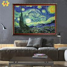 2017 new adults, 2000 pieces of world famous paintings, oil paintings, green card paper, starry puzzle, jigsaw puzzle, birthday(China)