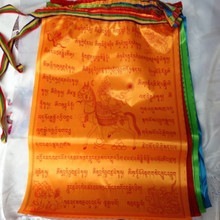 10 Kind of incantation Tibet Hadad Cloth Prayer Flag Wind Horse Flag 7 Meters Buddhist Scriptures Natural Greetings