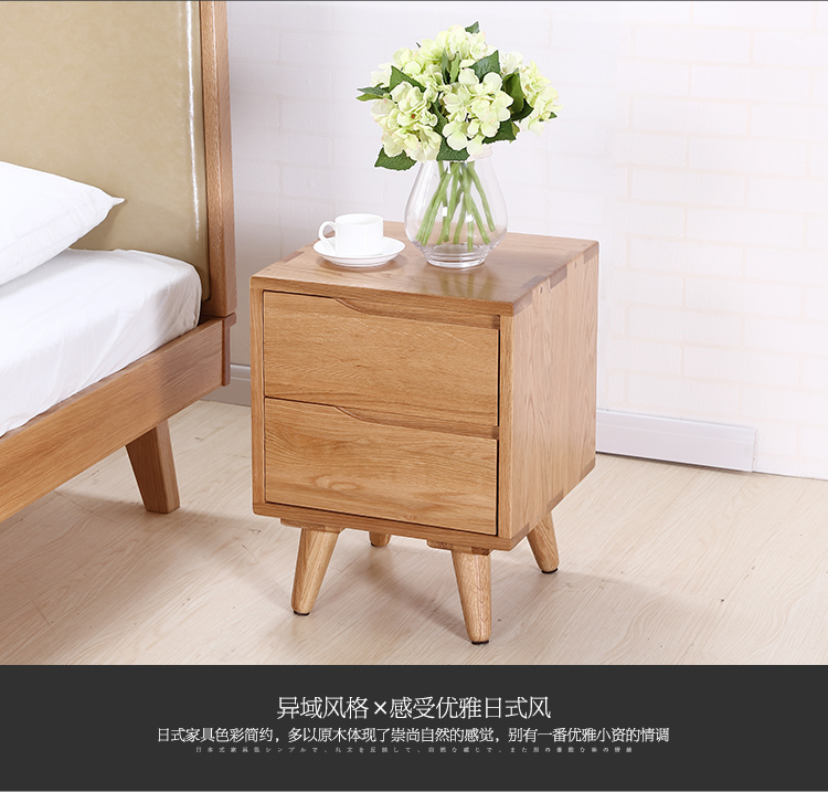 Cherry Blossom Double Draw Bedside Cabinet_06.jpg