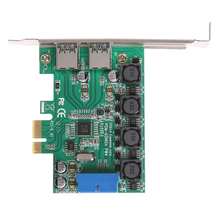 U3V04S PW4 Green Front 19PIN PCIE Transfer USB3.0 Interface Adapter Card PCI-E to USB 3.0 Expansion Card for Laptop Computer PC(China)