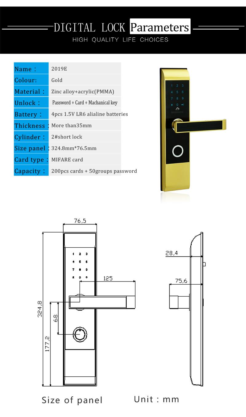 keyless code lock door
