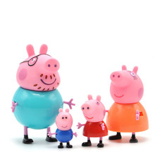 Genuine ABS Plastic Peppa Pig Family Member Pig Dad George Pig Mom Peppa Set Soft Birthday Christmas Gift For Kids Girl Baby Toy(China)