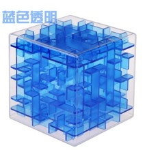 Magic cube maze transparent or solid 3D Turning game intellectual development(China)