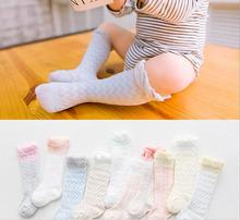 5Pairs Summer new cotton children 's mosquito - resistant socks Cotton mesh baby socks boy or girl sock kid Stockings breathable