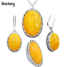 Simulated Oval Beeswax Jewelry Set Necklace Earrings Rings For Women Hollow Flower Antique Silver Plated Stainless Steel Chain(China)