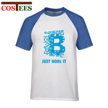 Buy Bitcoin T shirt men Bitcoin Cryptocurrency Blockchain T Shirt Just Hodl Design tshirt Short Sleeve Fashion T-Shirt customized for $7.47 in AliExpress store