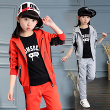 2017 Spring fall fashion classic children's sports suit girls multi-color stitching zipper sweater casual two-piece