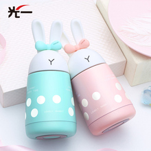 Cute Rabbit baby Feeding Cup Milk Thermos Girls Insulated Drinking Bottle Stainless Steel Thermal Cup leak-poof 300ml(China)
