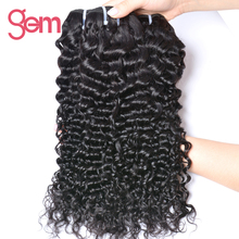 [Gem Beauty Supply] Indian Curly Hair Weave Bundles 100% Human Hair Extension 1Pc/Lot Natural Black Non Remy Hair Free Ship(China)