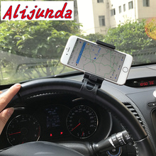 Alijunda Universal Car Steering Wheel Mobile Phone Holder Bracket for Land Rover Range Rover/Evoque/Freelander/Discovery(China)