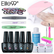 Elite99 Pick 5 Colors UV Gel Nail Polish USB Cable UV Lamp And Nail Cleanser Nail Buffer Dead Skin Fork and Push Remover Wraps