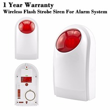 Wireless Flash Strobe Siren Outdoor Waterproof Alarma for KERUI GSM PSTN Wireless Home Security Alarm System(China)