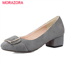 MORAZORA Office lady women pumps PU nubuck leather high heels shoes large size 32-48 work shoes shallow solid elegant(China)