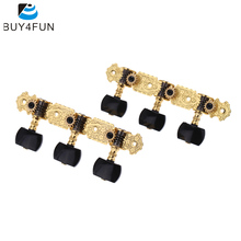 AOS-020B3P 1 Pair Gold-Plated Guitar Tuners Machine Head High Quality Classical Guitar String Tuning Keys Pegs(China)