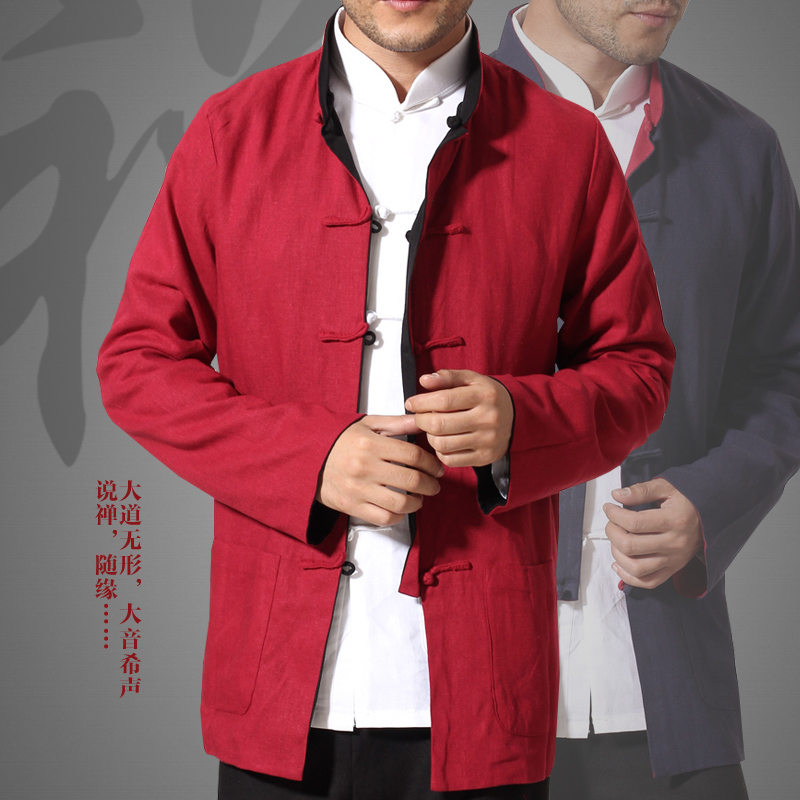 High Quality Bruce lee wing chun reversible jacket clothes traditional chinese kung fu uniforms Tops tang suit clothing coat<br>